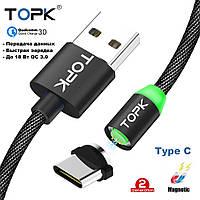 TOPK! Магнитный USB кабель 360° быстрая зарядка QC3.0 + передача данных. Разьем Type C