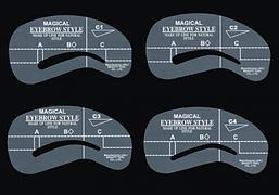 Трафарет Supretto Трафареты для оформления бровей. 4 универсальных формы SKU_424