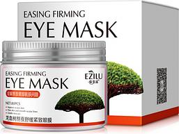 Патчи Ezilu Успокаивающие патчи для глаз Ezilu  на основе экстракта драцены, anti-aging 80 шт SKU_464