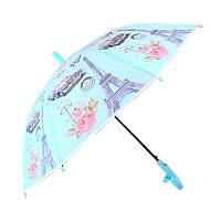 Зонтик детский RST 04000-436 Города-Париж со свистком