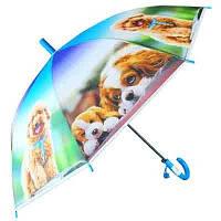 Зонтик-трость детский REAL RST003 со свистком Щенки|Собачки