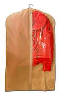Чехол, кофр для одежды 60х100 см Organize бежевый HCh-100 SKL34-176324