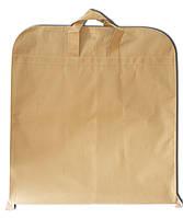 Чехол, кофр для одежды 60х130 см Organize бежевый HCh-130 SKL34-176330