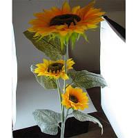 Цветы искусственные Подсолнух большой 3 цветка1-291