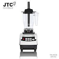 Высокомощный (профессиональный) блендер JTC OmniBlend V (1,5 л), белый