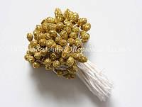 Тычинки для цветов «Золото с блестками»