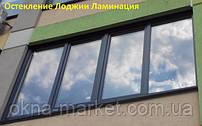 """Ламинированные Окна на лоджию в """"Акварели"""" (ламинация окон серый антрацит"""")"""