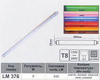 LM376 Лампа Светодиодная цветная 9w G13 T8 60см Красная