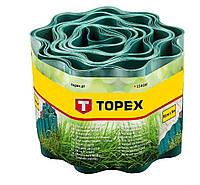 Садовая бордюрная лента Topex 15A500