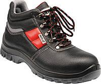 Ботинки рабочие р.39 Yato YT-80794