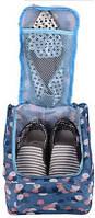 Органайзер CHINA Дорожнная сумка-органайзер для обуви SKU_org8407
