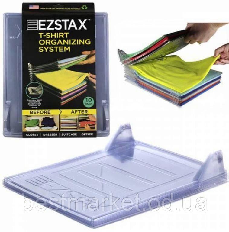 Органайзери для Зберігання Одягу Ezstax
