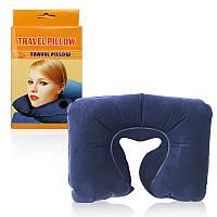 Дорожная надувная подушка рогалик Travel Pillow синяя 153977
