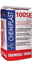 Клей Chemiplast Клей для приклеювання пінополістирольних плит Chemiplast Chemicol 100SE 25 кг SKU_25146