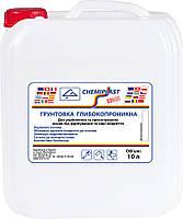 Грунтовка Chemiplast Грунтовка глубокопроникающая CHEMIPLAST 10 л белая SKU_25107