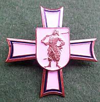Крест Казацкая Слава, фото 1