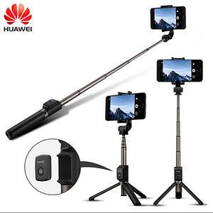 Селфи палка беспроводной монопод-штатив Huawei Honor Selfie Stick Tripod AF15 для смартфонов