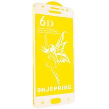 Белое Защитное Стекло 6D PREMIUM SAMSUNG G570F Galaxy J5 Prime (тех. пак.)
