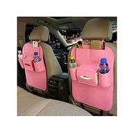 Автомобильная карман Memos органайзер для заднего сиденья
