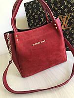 Женская замшевая сумка Mісhаеl Коrs (в стиле Майкл Корс), бордовая