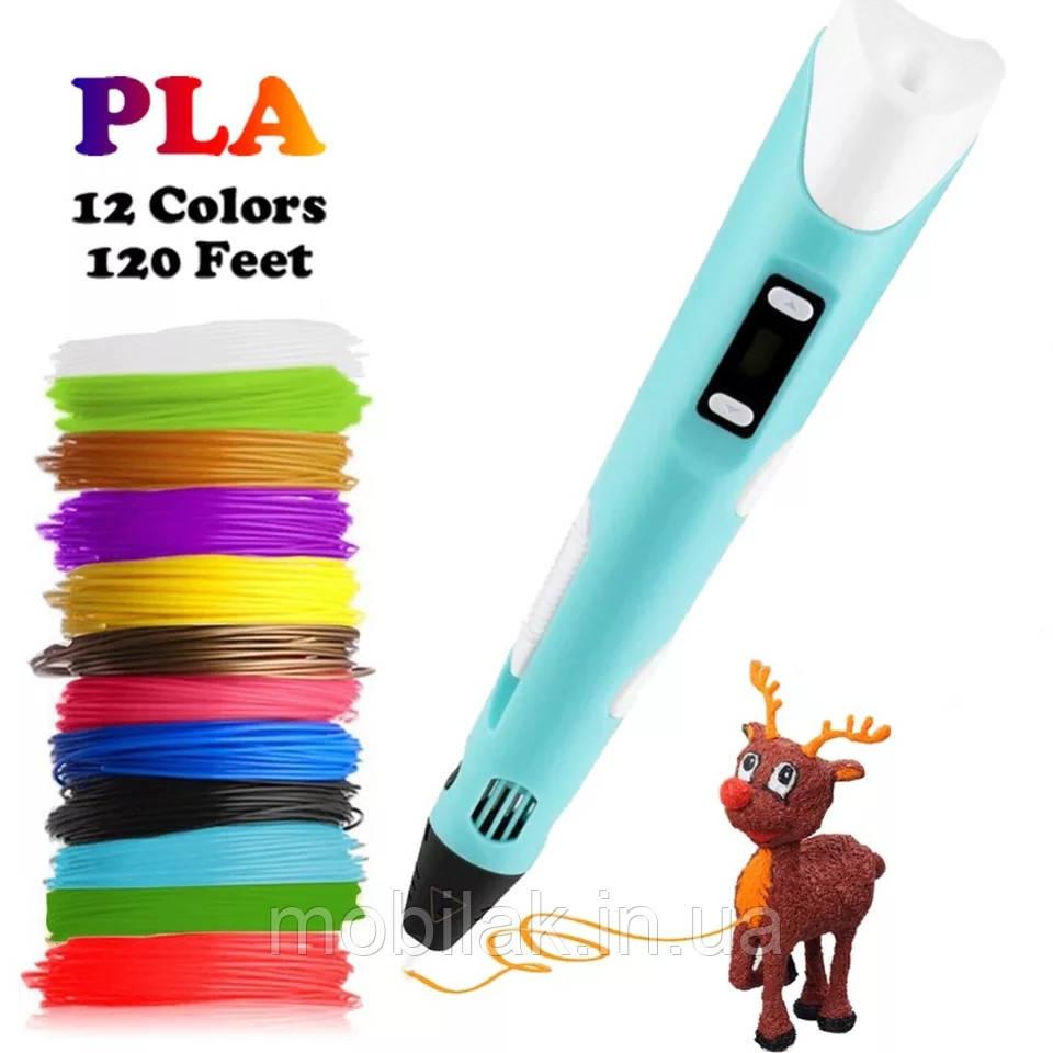 Dikale ручка с 3D принтом + 12 цветов по 3м