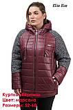 Женское теплая  синтепоновая куртка  размер 52,54,56,58,60, фото 3
