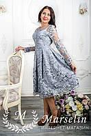 Женское роскошное платье с кружева