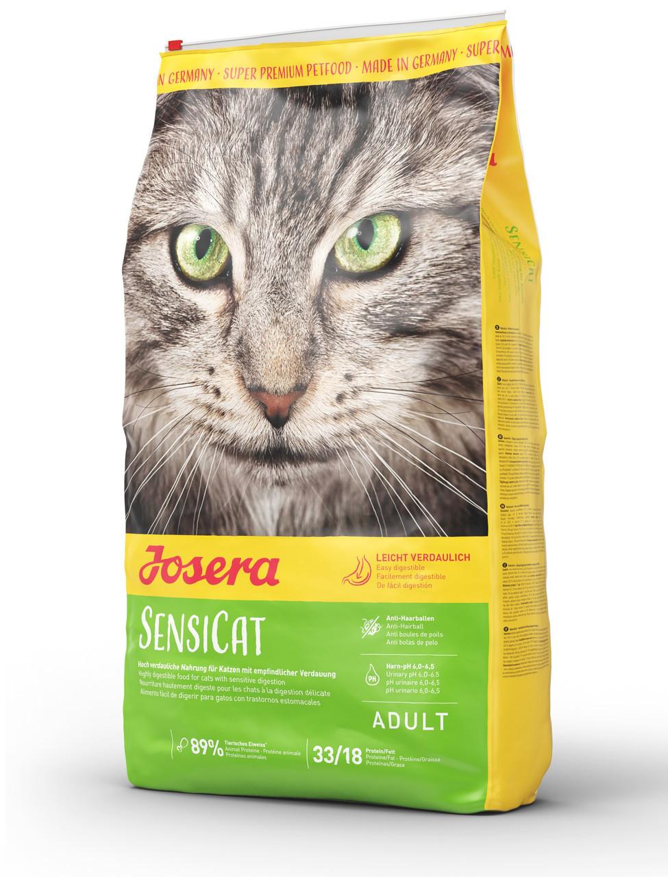 Cухой корм для взрослых кошек с чувствительным пищеварением Josera SensiCat 10 кг