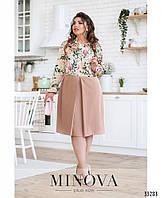 Женское комбинированное платье больших размеров 50-60