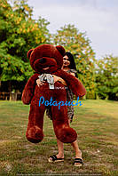 Великий плюшевий ведмедик Рой160см шоколад