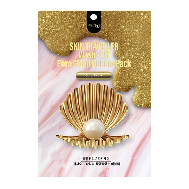 Кислородная маска NOHJ Skin Traveller Wash-Off Pore Clean Bubble Pack Gold Pearl, 1 шт
