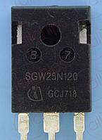 IGBT NPN 1200В 25А Infineon SGW25N120 TO247 б/у