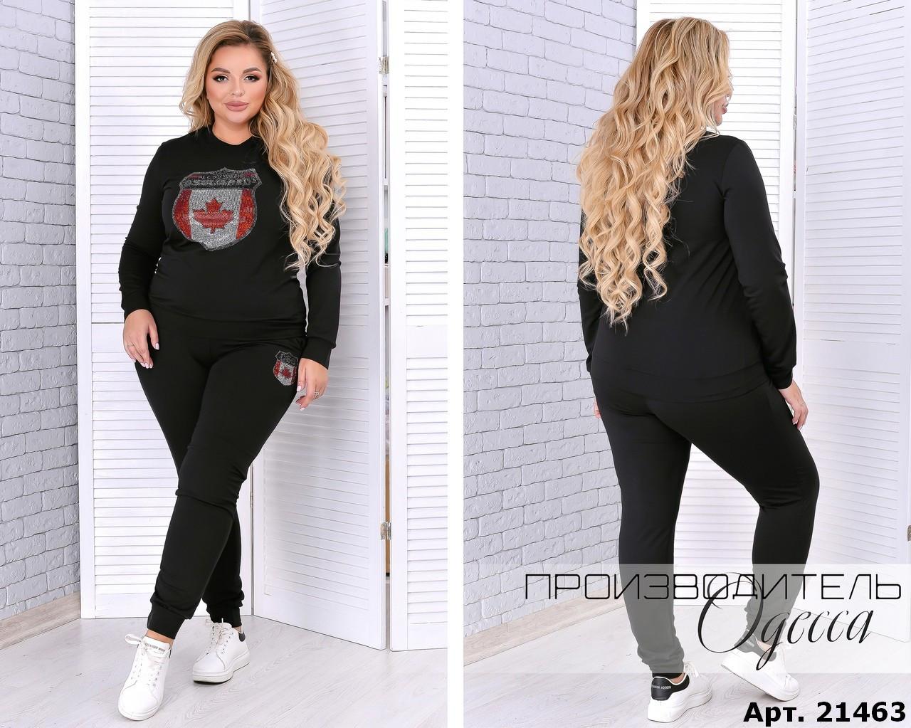 Женский спортивный костюм Турция размер 50-52, 54-56, 58-60