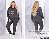 Женский спортивный костюм Турция размер 50-52, 54-56, 58-60, фото 2