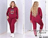 Женский спортивный костюм Турция размер 50-52, 54-56, 58-60, фото 3