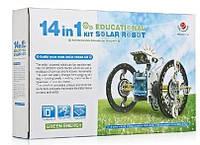 Робот-конструктор Same Toy Мультибот 14 в 1 на  солнечной батарее