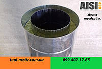 Труба для дымохода утепленная (сэндвич) нерж/цинк: L-0.5 м. D-120/180 мм. толщина: 0.5 мм.