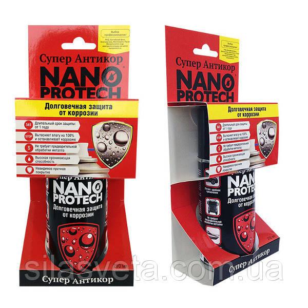 """Защитное покрытие """"Nanoprotech"""" Супер Антикор"""