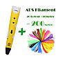 Myriwell 3D ручка + нитка 200 м, фото 10