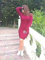 Платье женское бордовое теплое вязаное с рукавами не просвещается туника женская бордовая