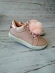 Ботинки/кроссовки для девочек Солнце