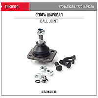 Опора шаровая  Renaultp. Espace 91-96