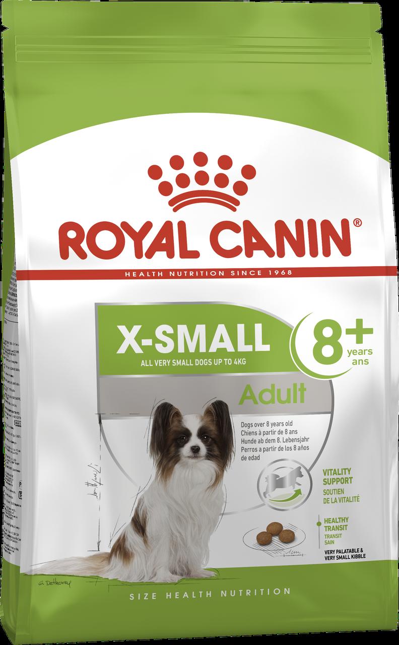 Корм для собак миниатюрных размеров от 8 лет Royal Canin XSMALL ADULT 8+ 1,5 кг