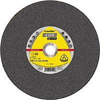 Круг отрезной 2,0 - 3,2 мм для стали 230*3 мм A 24 R Supra, форма Н Kronenflex (Klingspor) 13464