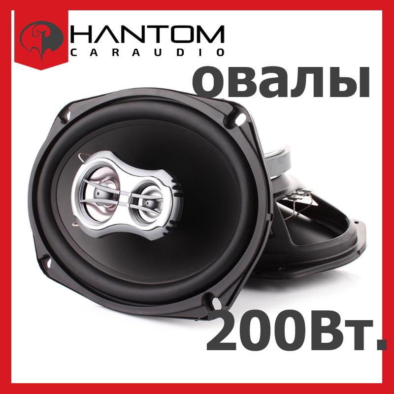 Овалы для авто PHANTOM LX-693