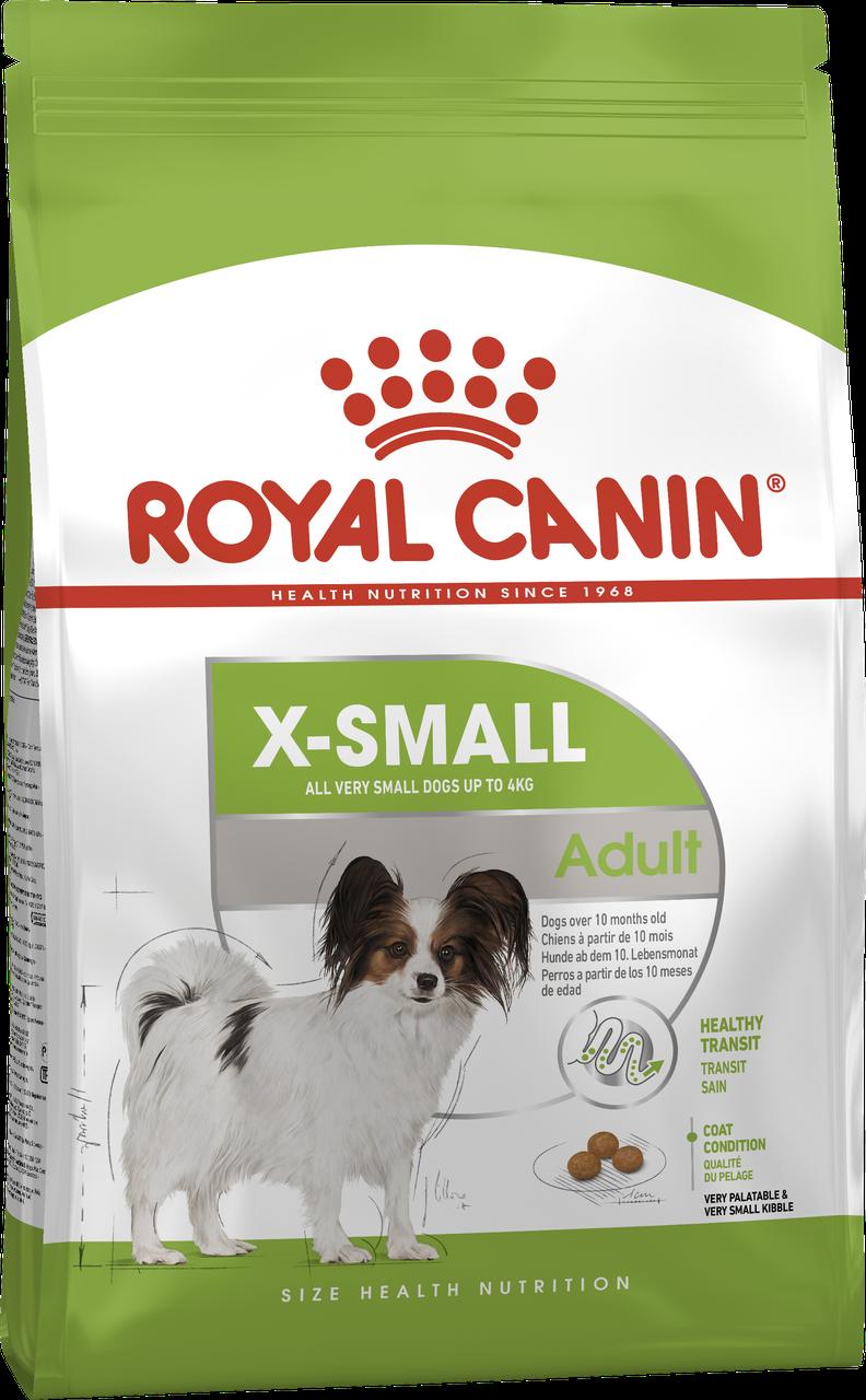 Корм для собак миниатюрных размеров Royal Canin XSMALL ADULT 3 кг