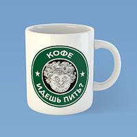 """Чашка Коломойского """"Кофе идешь пить"""""""