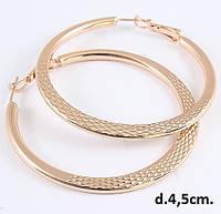 Серьги кольца в золоте, 4,5см - Xuping ЮС083