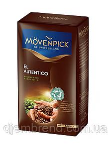 Кофе Movenpick el autentico молотый 500 г