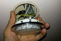Демонтаж світильника